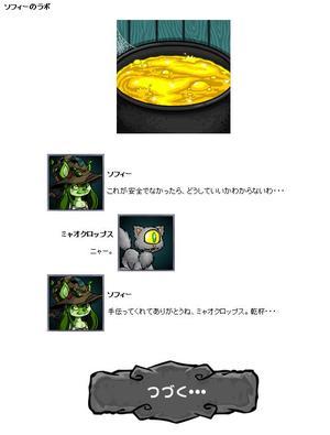 Abi12