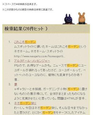 Blogparts2