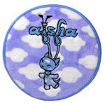 cdcase_aisha