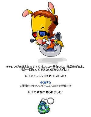 Gamemaster2