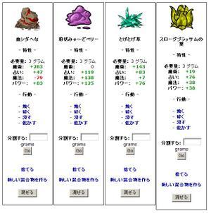 Kusuri12