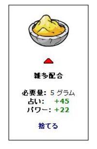 Kusuri2