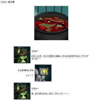 Kusuri21