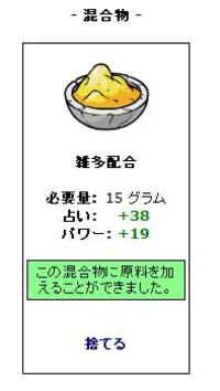 Kusuri3