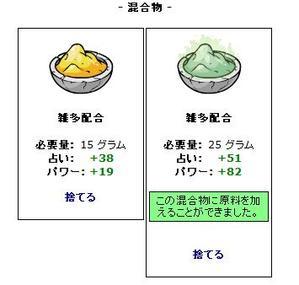 Kusuri5
