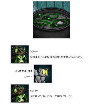 Kusuri6