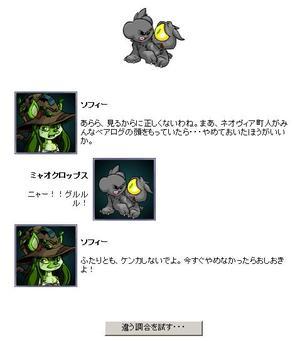 Kusuri7