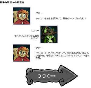 Name10_1